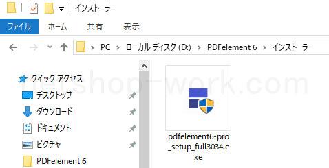 pdfelement 6 pro インストーラーのダウンロード