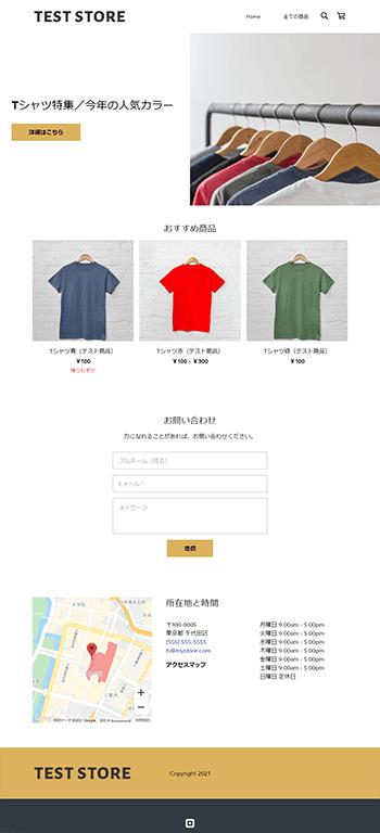 スクエアオンラインビジネス、テストショップイメージ